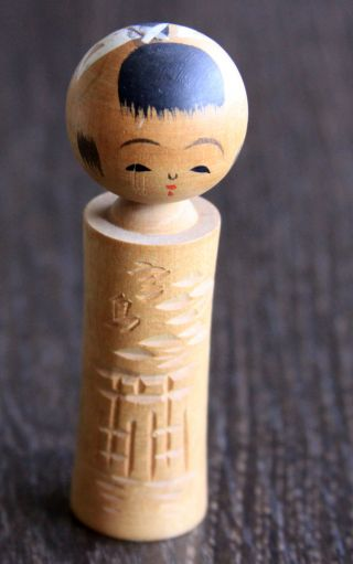 Kokeshi,  Holzpuppe,  Handmade,  Sehr Schön,  Rar Bild