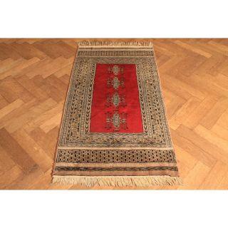 Fein Handgeknüpfter Orient Buchara Jomut Teppich Carpet Tappeto Tapis 140x95cm Bild