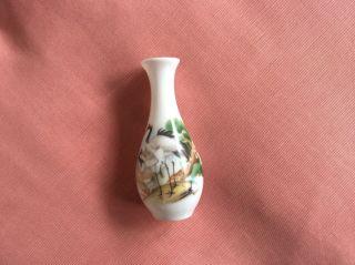 Chinesisches Kleines PorzellanvÄschen,  HauchdÜnn,  Federleicht,  Ca.  9 Cm Hoch Bild