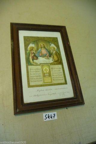 5447.  Alter Rahmen Mit Bild Heiligenbild Bild
