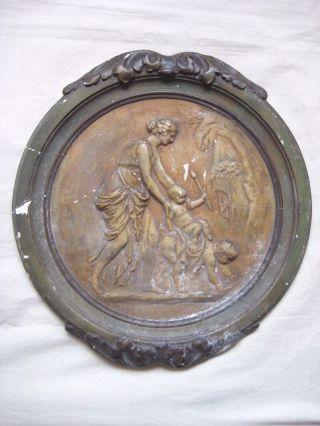 1 / 2 Stuck - Relief - Skulptur 19.  Jh.  Kassizismus