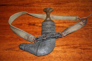 Antique Arabian Dagger Bild