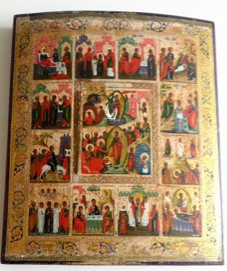 Sehr Schöne Alte Russische Ikone Um 1850 Festtagsikone Kreuzgang RaritÄt Bild