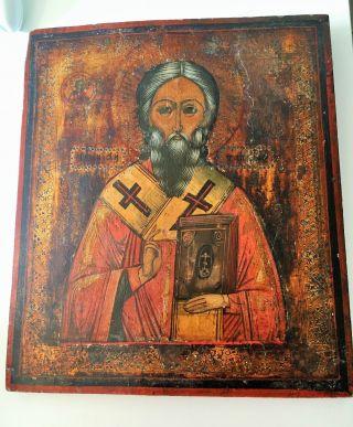 Alte Ikone Zentral Russland Ikone Russische Heiliger Nikolaus Um 1850 Museal Bild