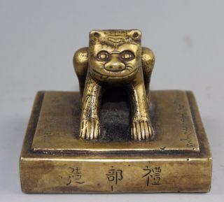 1220g Bronze Siegel China Wohl Bild