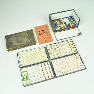 Mah Jongg - Das Chinesische Domino - Spiel - Verlag Der Sala Spiele Mit Rotsiegel Bild
