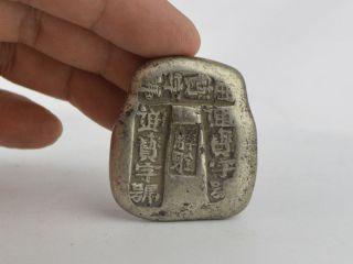 Old Chinesische Tibet Silver,  Silver Bar Coin 通宝 Carving 元宝 Bild