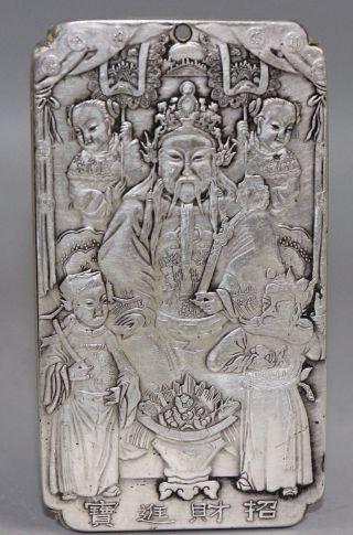 China Silber - Legierung Anhänger Yi ' Lu ' Rong ' Hua 招财进宝 Bild
