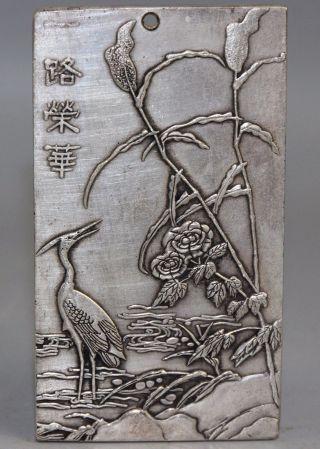China Silber - Legierung Anhänger Yi ' Lu ' Rong ' Hua一路荣华 Bild