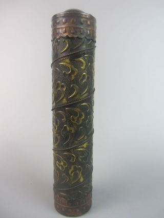"""kaleidoskop"" Kostbar Aus Bronze China Wohl 19.  Jhd Bild"
