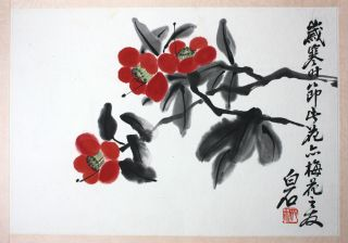 Chinese Indian Ink Painting On Paper Red Blossoming Plum Tree Branch Artist Seal Bild