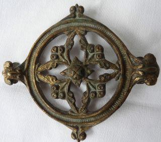 Antikes Zierelement Rosette Messing O.  Bronze Mit 2 Seitl.  Befestigungsklammern Bild