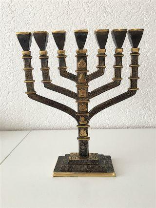 Antik Menora Kerzenständer Mit 7 Kerzen Bild