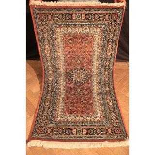 Gewebter Orient Teppich Kum Blumen Motive Nain Tappeto Tapis Carpet 145x80cm Rug Bild