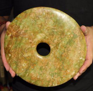 1540g Chinese Jade Statue Diameter 25.  2cm Bild