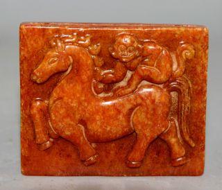 Chinese Jade Statue A1286 Bild