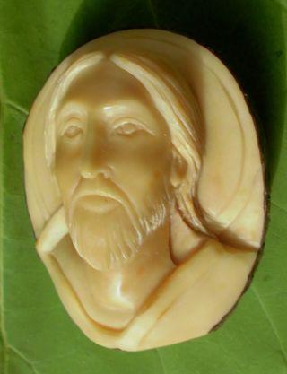 Christus Drstellung,  Geschnitzt Aus Einer Tagua - Nuss Bild