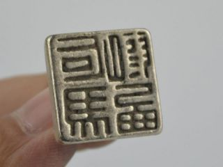 Collectible Decorated Old Tibet Silver Handwork Seal Bild