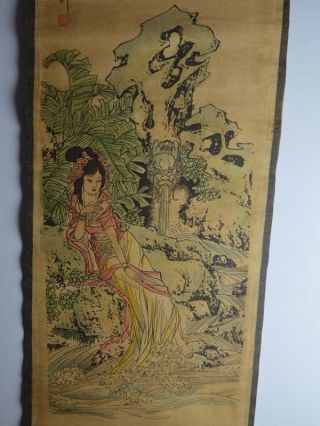 1.  3 M,  Collectible Old Paper Handwork Painting Scroll 龍泉清趣 Bild