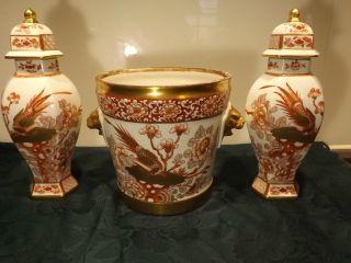2 StÜck Beistell - Vasen Und Übertopf - Blumentopf Art Deco France Gemarkt Bild