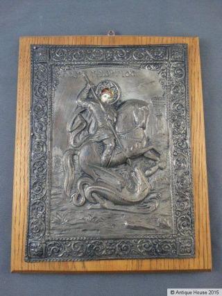Ikone Heiligenbild Metalloklad Heiliger Georg Icon Bild
