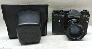 Fotoapparat Spiegelreflex Zenit Et - зенит,  Objektiv 2/58 (5) Bild
