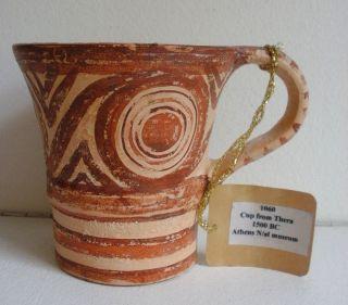 Tasse Griechenland Museumsreplik Thera 1500 V.  Chr.  Thira Santorin Bild