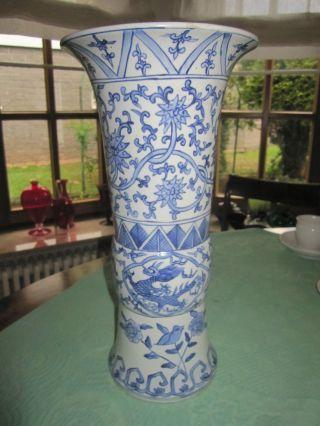 Alte Porzellanvase China Dekor In Blau Lotos Und Rankwerk Bild