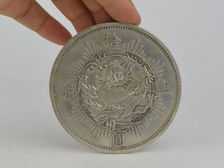 9 Cm Collectible Decorated Old Tibet Silver Carving 上海 Commemorative Coin Bild
