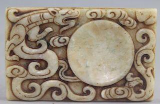 Chinese Jade Ink Stone A1605 Bild