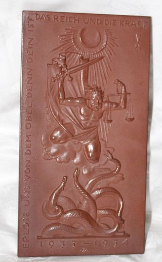 Meissen Porzellan Selt.  Jahresplatte 1933 / 1934 Prof.  Börner 50 Von 100 Rar Bild