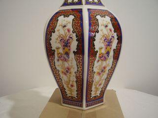 Vase Porzellan Asien 6 Eckig Bilder Gold Dekor 26 Cm Hoch Bild