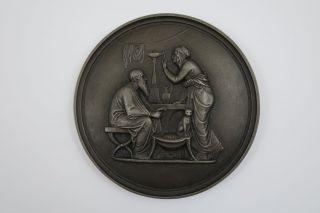 Buderus Kunstguß Relief