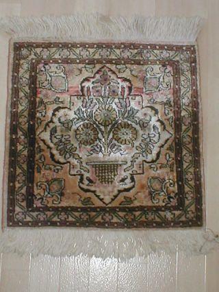 Kleiner Orientteppich Seidenteppich ? 47 X 46 Cm Glänzt Braun Beige Gold Bild