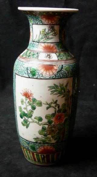 Schöne,  Handbemalte Porzellan - Vase,  China,  2.  Hälfte Des 19.  Jhdt Bild