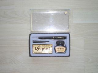 Regent Senator FÜllfederhalter,  300ml Tintenglas (in Geschenkbox Bild