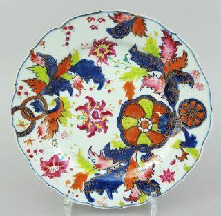Teller China,  Qianlong - Periode (1736 - 1795),  ' Tobacco Leaves ',  Ø 22,  5 Cm Bild