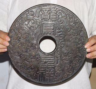 1560 Chinese Jade Statue Diameter 30cm Bild
