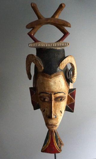 Guro Maske,  ElfenbeinkÜste - Guro Mask,  Ivory Coast Bild