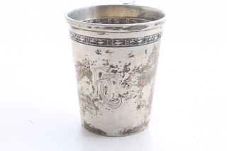 Becher Tasse Punze Becher 800 Joh.  Chr.  Wich,  Nürnberg Jugendstil Mongramm H.  C. Bild