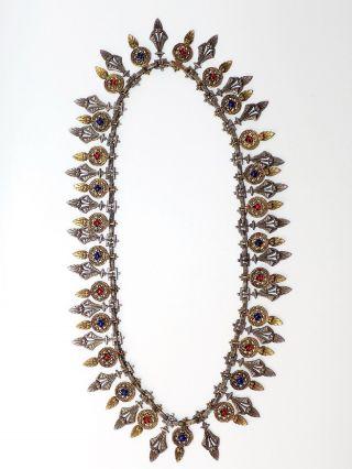 Alte Halskette Russland / Orient Um 1900 Feine Arbeit Bild