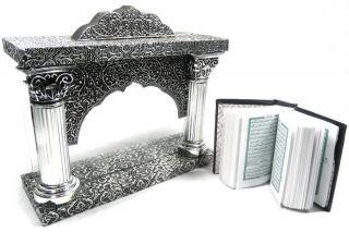 Koran Quran Glasvitrine Muslim Tesbih Hijab Islam Abaya Takschita Kaftan Allah Bild