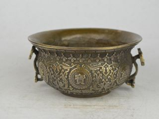 Collectible Old Exquisite China Copper Carving Flower Treasure Bowl 聚宝盆 Bild