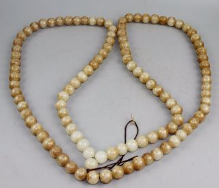 Chinese Jade Carved Jade Necklace Long 69cm Bild