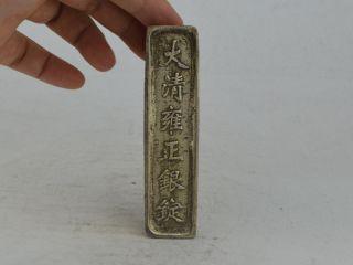 Collectible Exquisite Old Tibet Silver,  Silver Bar,  Coin Carving 贵阳軍馬 Bild