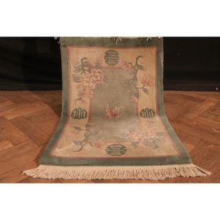 Schöner Handgeknüpfter Feiner China Art Deco Peking Teppich 100x60cm Rug Carpet Bild