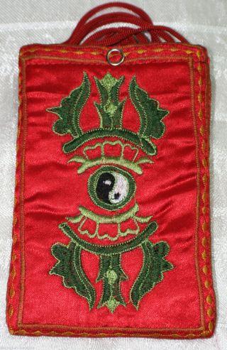 Smartphone Handy Cover Dorje Yin & Yang Nr.  11 Rot Indien Tibet Dalai Lama Nepal Bild