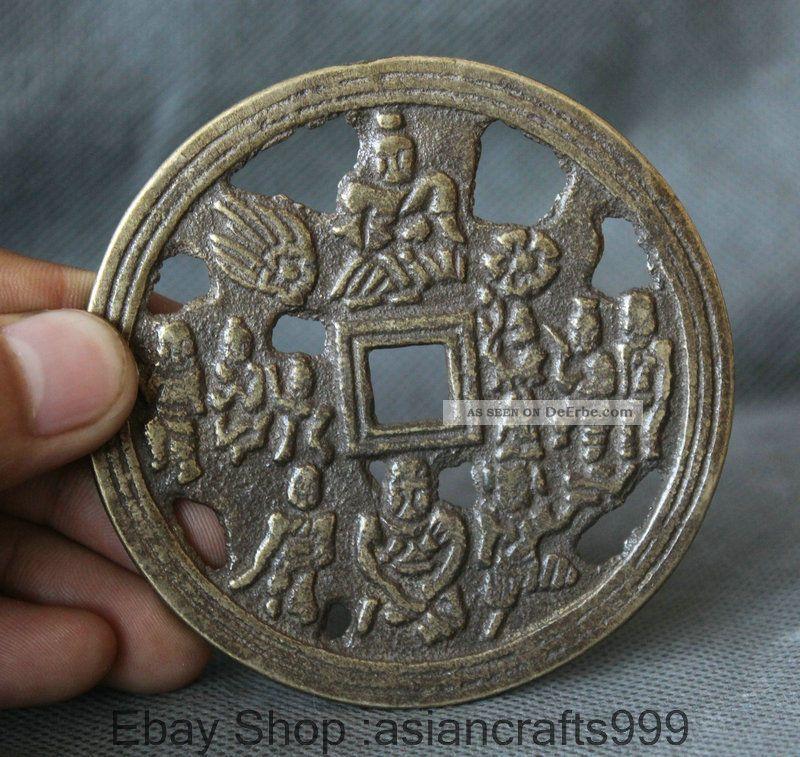 8.  2cm Alte Chinesische Bronze Krieger Feng Shui Kupfer Hua Münze Aushöhlen Antike Bild
