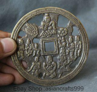 8.  2cm Alte Chinesische Bronze Krieger Feng Shui Kupfer Hua Münze Aushöhlen Bild