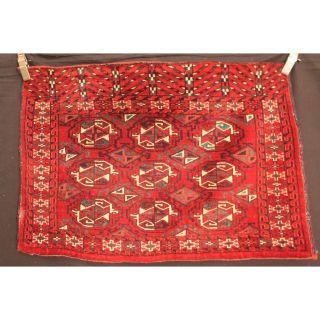 Antik Handgeknüpft Orient Teppich Udssr Turkman Jomut Old Rug Carpet 113x75cm Bild